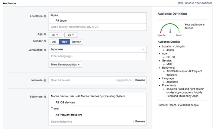 Facebookの詳細なターゲティング設定